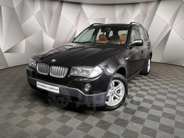 BMW X3, 2007 год, 532 000 руб.