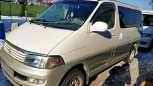 Toyota Hiace Regius, 1998 год, 550 000 руб.