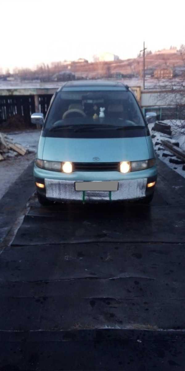 Toyota Estima Lucida, 1994 год, 150 000 руб.