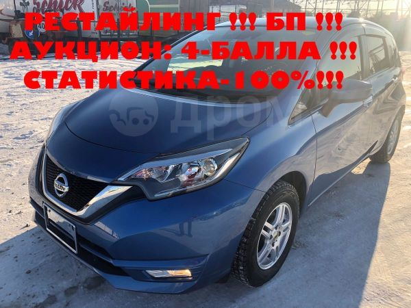 Nissan Note, 2017 год, 580 000 руб.