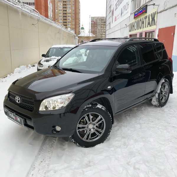 Toyota RAV4, 2006 год, 770 000 руб.
