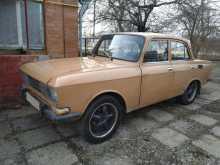 Приморско-Ахтарск 2140 1987