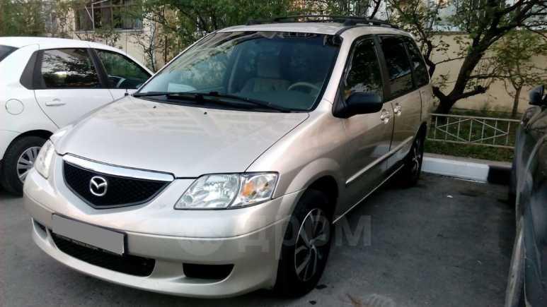 Mazda MPV, 2003 год, 295 000 руб.