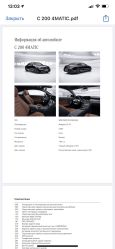 Mercedes-Benz C-Class, 2019 год, 2 780 000 руб.