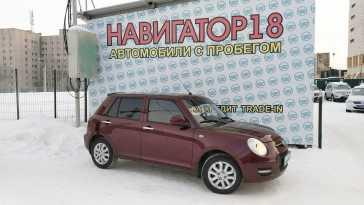 Ижевск Smily 2015