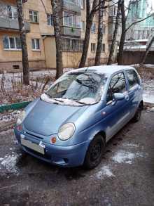 Воронеж Matiz 2006