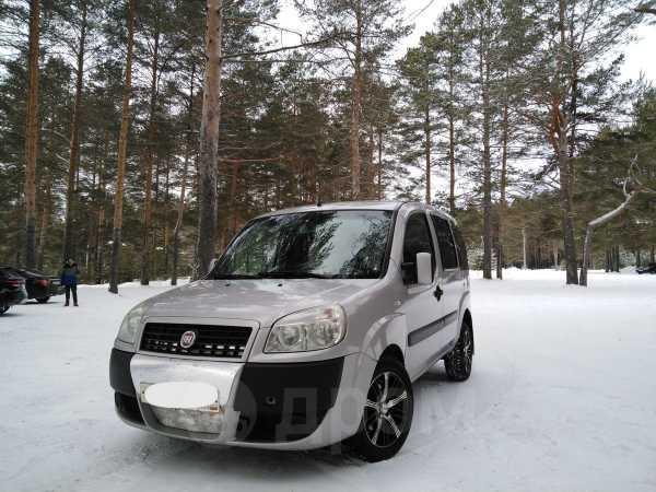 Fiat Doblo, 2008 год, 320 000 руб.