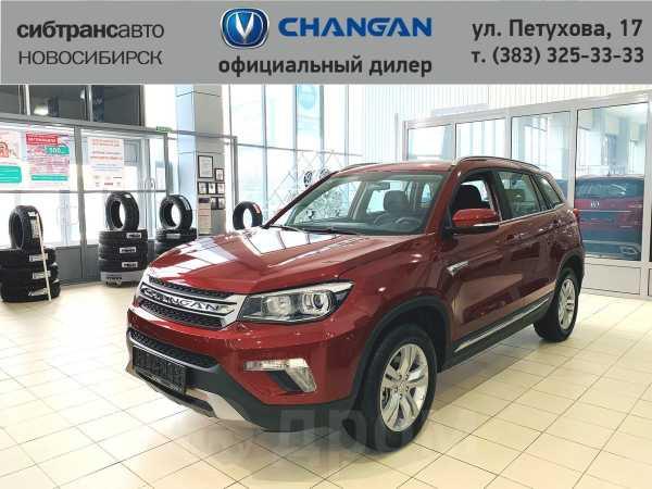 Changan CS75, 2019 год, 1 399 900 руб.