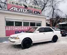 Ижевск Carina 1989