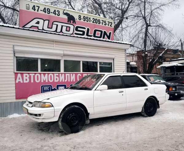 Toyota Carina, 1989 год, 69 000 руб.