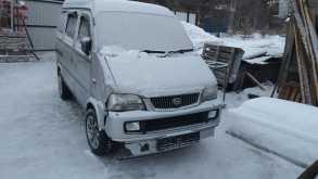 Красноярск Every 2000