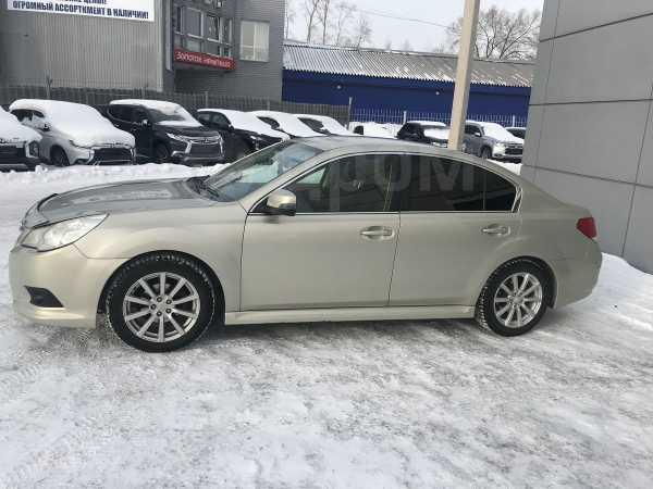 Subaru Legacy, 2011 год, 600 000 руб.