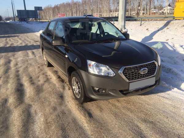 Datsun on-DO, 2019 год, 535 000 руб.