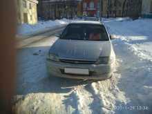 Новоуральск Laser 2001