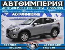 Красноярск Mazda CX-5 2012