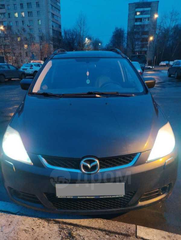Mazda Mazda5, 2006 год, 330 000 руб.