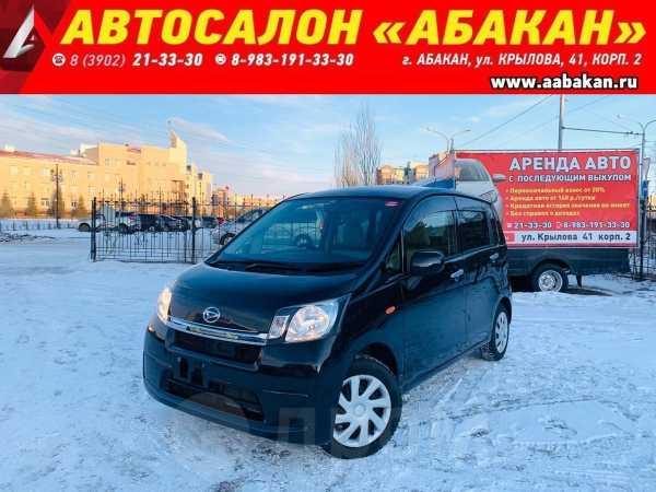 Daihatsu Move, 2014 год, 419 000 руб.