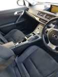 Lexus CT200h, 2012 год, 908 000 руб.
