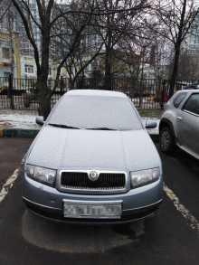 Москва Fabia 2001