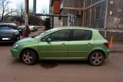 Краснодар 307 2005
