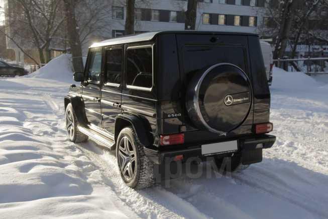 Mercedes-Benz G-Class, 2007 год, 2 420 000 руб.