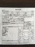 Toyota Rush, 2013 год, 770 000 руб.