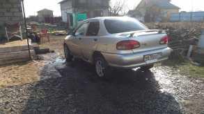 Краснодар Avella 1997