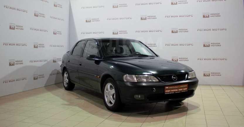 Opel Vectra, 1998 год, 119 900 руб.