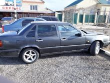 Астрахань 850 1993