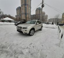 Екатеринбург X3 2013