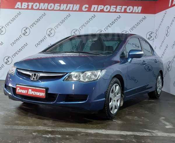 Honda Civic, 2008 год, 439 000 руб.