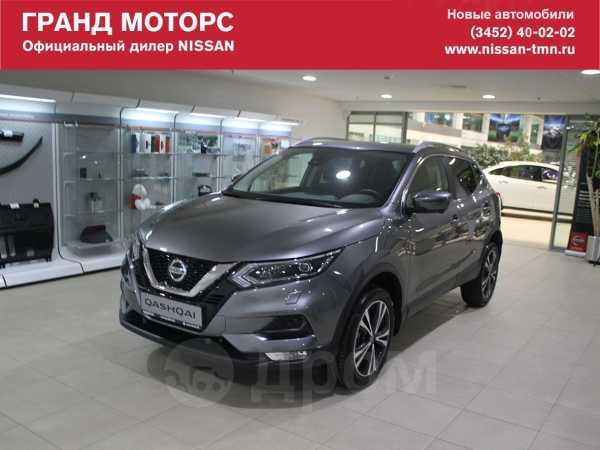 Nissan Qashqai, 2019 год, 1 750 100 руб.