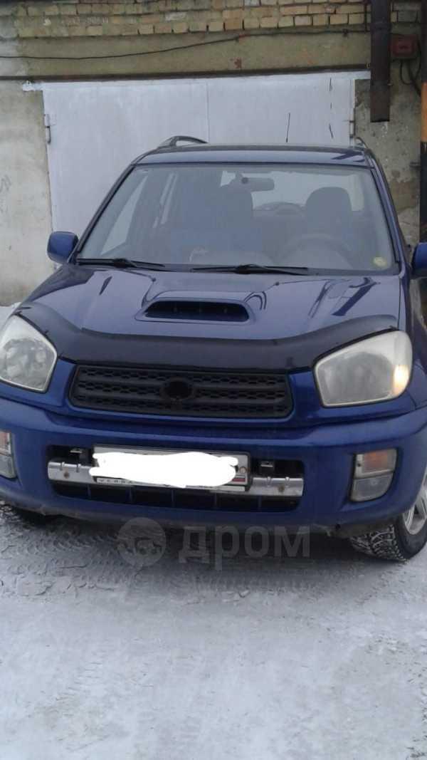 Toyota RAV4, 2002 год, 460 000 руб.