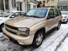 Москва TrailBlazer 2003