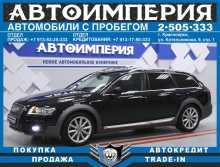 Красноярск A6 allroad quattro