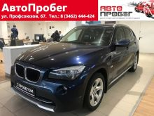 Сургут BMW X1 2012
