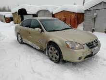 Пермь Altima 2002