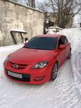 Mazda Mazda3 MPS, 2008 год, 600 000 руб.