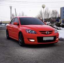 Тюмень Mazda3 MPS 2008