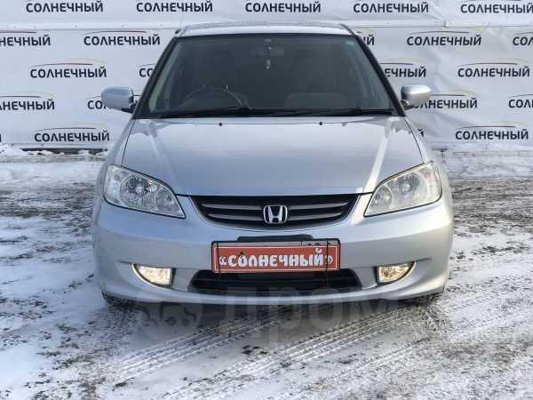 Honda Civic Ferio, 2004 год, 333 000 руб.