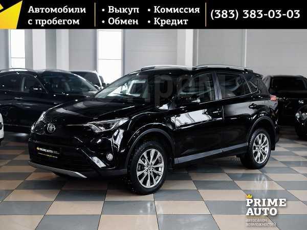 Toyota RAV4, 2017 год, 1 679 000 руб.