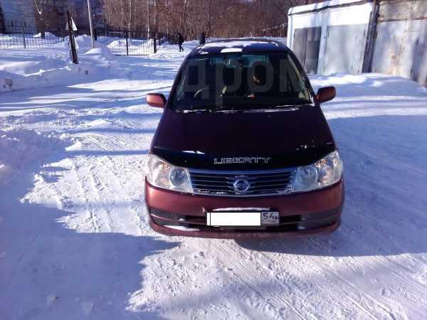 Nissan Liberty, 2004 год, 330 000 руб.