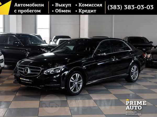 Mercedes-Benz E-Class, 2015 год, 1 599 000 руб.