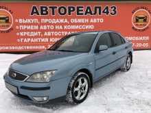 Киров Mondeo 2004