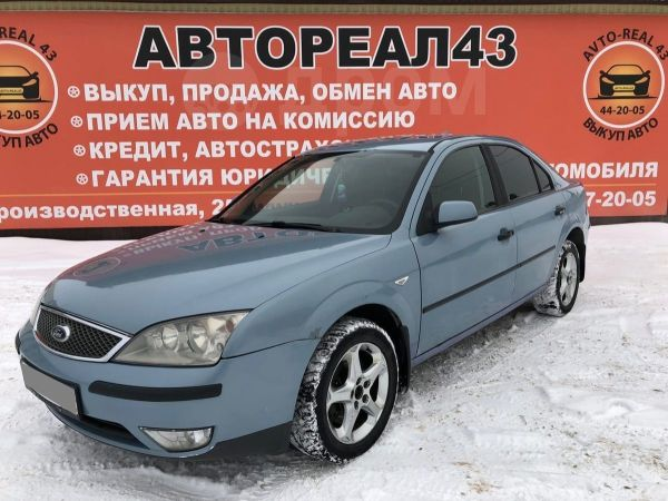 Ford Mondeo, 2004 год, 160 000 руб.