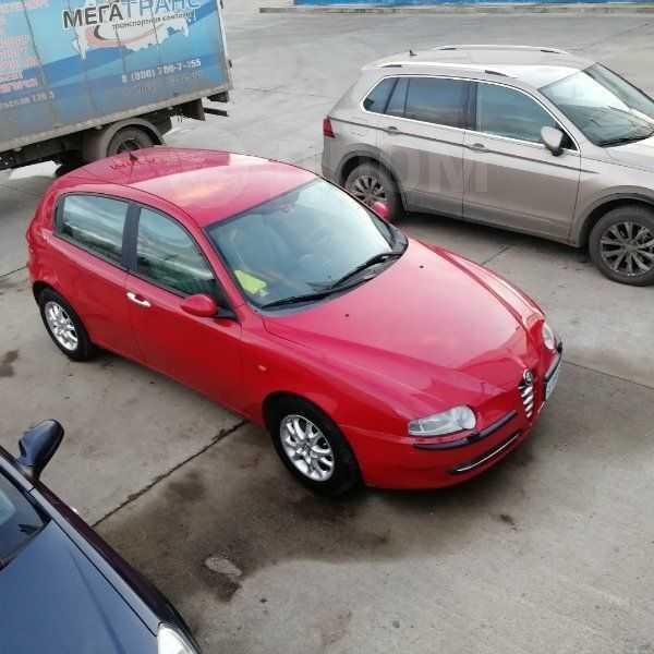 Alfa Romeo 147, 2001 год, 200 000 руб.
