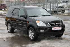 Волгоград CR-V 2003