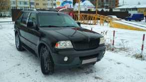 Пятигорск Aviator 2004