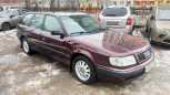 Audi 100, 1993 год, 177 000 руб.