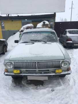 Челябинск 24 Волга 1987